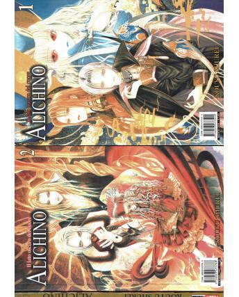Alichino 1/3 serie COMPLETA di Kouyu Shurei ed.Panini