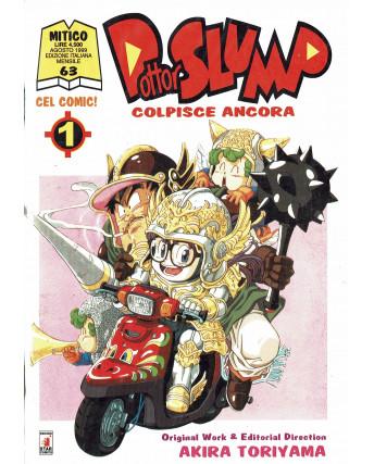 Dottor Slump colpisce ancora 1/8 serie COMPLETA di Akira Toriyama ed.Star Comics
