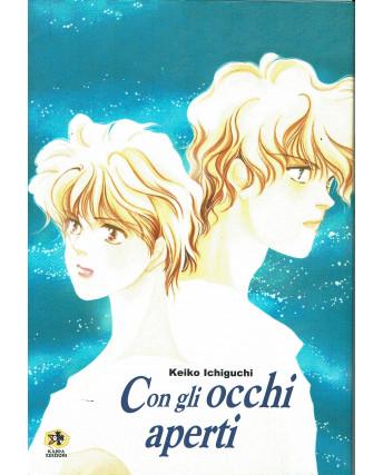 Con gli occhi aperti VOLUME UNICO di Keiko Ichiguchi ed.Kappa