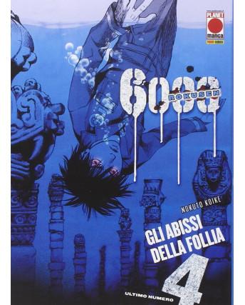 6000 Rokusen gli abissi della follia  4 di Nokuto Koike ed.Panini Comics