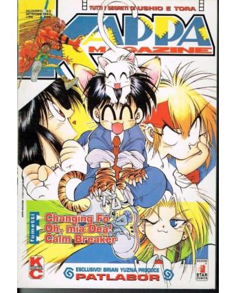 Kappa Magazine n. 63 ed.Star Comics Ushio e Tora