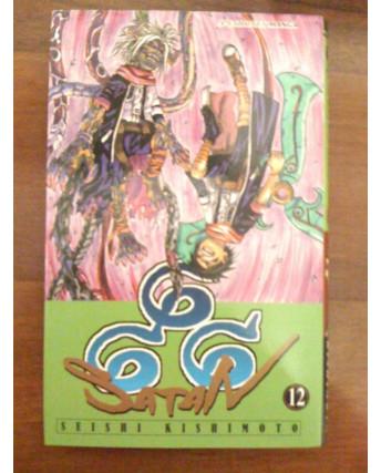 666 Satan di Seishi Kishimoto N. 12 Ed. Jpop Sconto 40%