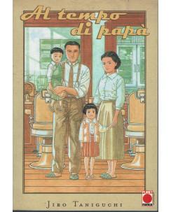 Al tempo di papà di Jiro Taneguchi ed. Panini VOLUME UNICO