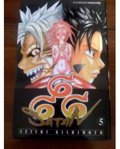 666 Satan di Seishi Kishimoto N.  5 - Ed. Jpop Sconto 30%