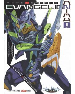 Neon Genesis Evangelion ANIMA n. 1 Romanzo di Yamashita ed. Panini