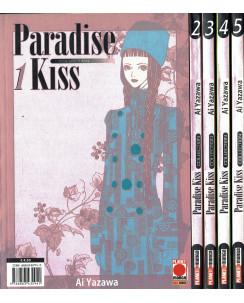 Paradise Kiss Collection 1/5 serie COMPLETA di Ai Yazawa ed. Panini