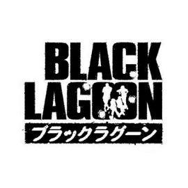 Black Lagoon Manga in Vendita online - Martina's Fumetti